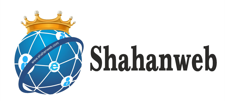شرکت طراحی سایت شاهان وب